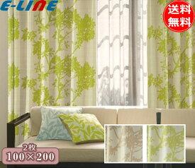 洗えるカーテン ツリー 100×200 2枚組(ベージュ・グリーン)木 リーフ ツリー柄 遮光1級 形状記憶加工「スミノエ」(2枚セット)「代引可」