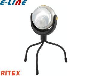 ★ムサシ RITEX ライテックス ASL-090 LEDどこでもセンサーライト 今まで取付けにくかったあらゆる場所に! 高輝度LED 防雨型「送料区分A」「M3M」