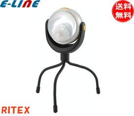 ライテックス ASL-090 LEDどこでもセンサーライト CREE製 1W 高輝度白色LED 防雨タイプ 電池式 取付け自由自在 今まで取付けにくかったあらゆる場所に 強力マグネットで付け外し 据え置きライト フェンスや柱に 360°回転「asl090」「setsuden_led」「smtb-F」「送料無料」