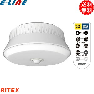 ライテックス LED-165 LEDセンサーライト 屋外用センサーシーリングライト 乾電池式 リモコン付 LED165「送料無料」