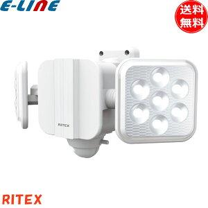 ライテックス LED-270 LEDセンサーライト 5W×2灯 フリーアーム式 乾電池式 LED270「送料無料」