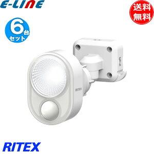 「6台まとめ買い」ムサシ RITEX ライテックス LED-AC103 4Wx1灯 LEDセンサーライト フリーアーム 明るい!ハロゲン60W相当 防犯対策「送料無料」