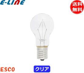 [25個セット]ミニクリプトン電球25形 Esco KR110V22W 25形 22ワット 口金:E17 ガラスクリア lds110v22wck lds100v22wck 「送料無料」「FR」