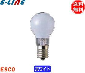 ミニクリプトン電球60形 Esco KR110V54WW 口金 E17 ガラスホワイト [lds110v54wwk][25個セット]「送料無料」「FR」 kr110v54ww