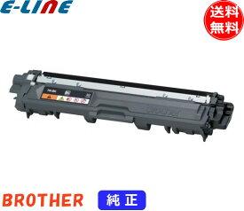 brother ブラザー TN-291BK メーカー純正 トナーカートリッジ ブラック 対応機種:HL-3140CW/HL-3170CDW/MFC-9340CDW/DCP-9020CDW 印刷枚数:約2,500枚[tn291bk][smtb-F][送料無料]