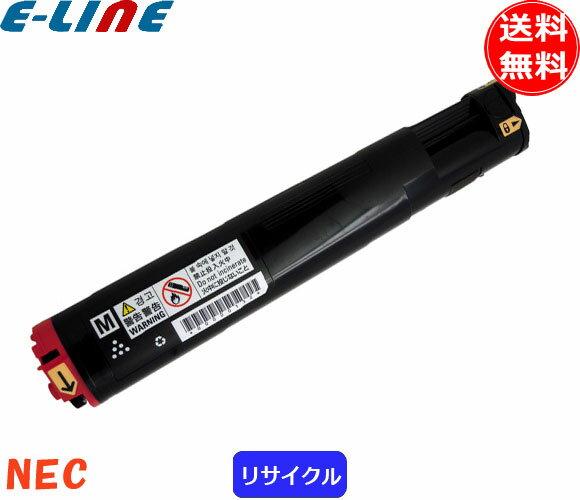 「国内再生品」トナーカートリッジ NEC PR-L2900C-17 マゼンタ(リサイクル)「E&Qマーク認定品」「送料無料」「smtb-F」