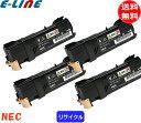 「国内再生品」トナーカートリッジ NEC PR-L5700C 大容量4色セット(リサイクル)「E&Qマーク認定品」「送料無料」「smtb-F」