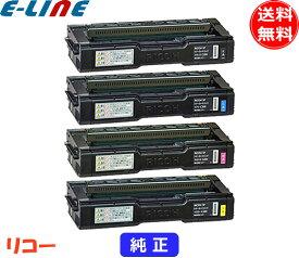 RICHO リコー SPトナーカートリッジC200 4色セット メーカー純正/新品 対応機種:richo sp c250l/c250sfl/c260l/c260sfl 印字枚数:各2,000枚 [c200][smtb-F][送料無料]
