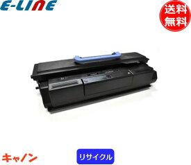 Canon キャノン トナーカトリッジ505 CRG-505 リサイクル 印字枚数:6,700枚 対応機種:MF7110/MF7140/MF7210/MF7240/MF7330/MF7350N/MF7430/MF7450N/MF7455DN/MF7455N他 「crg505」「E&Qマーク認定」「国内再生品」「smtb-F」「送料無料」(TC505-RE)
