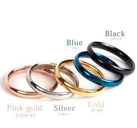 エスコート サージカルステンレス 316L 各種カラー シンプル 細身 リング 指輪 金属アレルギー対応 メンズ レディース ペアリング ステンレスリング 送料無料