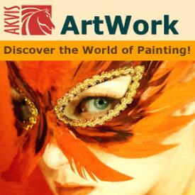 【キャッシュレス5%還元】【35分でお届け】AKVIS ArtWork Home 11.2 スタンドアロン【shareEDGEプロジェクト】【ダウンロード版】