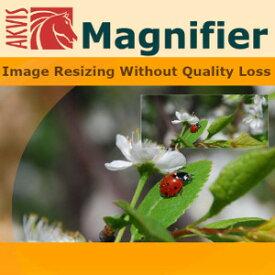 【35分でお届け】AKVIS Magnifier Home 9.0 スタンドアロン【shareEDGEプロジェクト】【ダウンロード版】