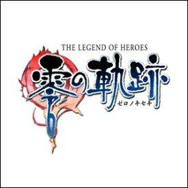 【35分でお届け】英雄伝説 零の軌跡【日本ファルコム】【Falcom】【ダウンロード版】