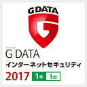 【5分でお届け】G DATA インターネットセキュリティ 2017 1年1台 【ジャングル】【Jungle】【ダウンロード版】
