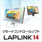 LAPLINK14ダウンロード版【インターコム】