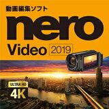 NeroVideo2019【ジャングル】【ダウンロード版】