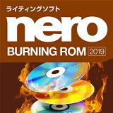 NeroBurningROM2019【ジャングル】【ダウンロード版】