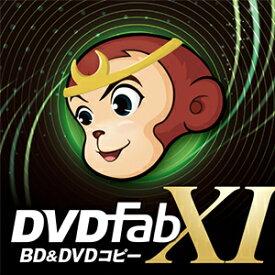 【キャッシュレス5%還元】【35分でお届け】DVDFab XI BD&DVD コピー【ジャングル】【Jungle】【ダウンロード版】