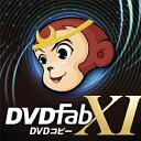 【35分でお届け】DVDFab XI DVD コピー【ジャングル】【Jungle】【ダウンロード版】