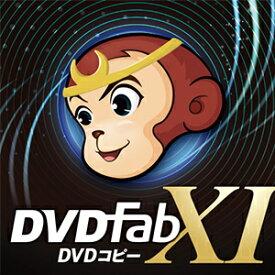 【キャッシュレス5%還元】【35分でお届け】DVDFab XI DVD コピー【ジャングル】【Jungle】【ダウンロード版】