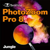 PhotoZoomPro8【ジャングル】