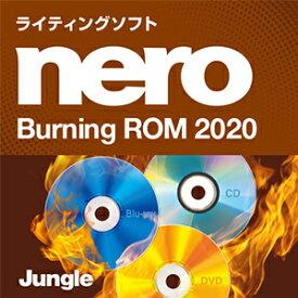 【35分でお届け】Nero Burning ROM 2020 【ジャングル】【Jungle】【ダウンロード版】