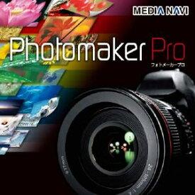 【キャッシュレス5%還元】【35分でお届け】Photomaker Pro 【メディアナビ】【Media Navi】【ダウンロード版】