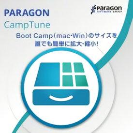 【キャッシュレス5%還元】【35分でお届け】Paragon CampTune【パラゴン】【ダウンロード版】