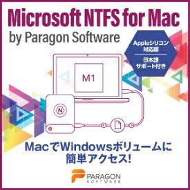 【35分でお届け】Microsoft NTFS for Mac 【パラゴンソフトウェア】【ダウンロード版】