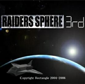 【35分でお届け】RaidersSphere3rd 【Rectangle】【ダウンロード版】
