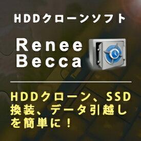 【キャッシュレス5%還元】【35分でお届け】Renee Becca 【レニーラボラトリ】【ダウンロード版】