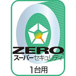 【35分でお届け】ZERO スーパーセキュリティ 1台用 4OS ダウンロード版 【ソースネクスト】