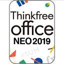 【35分でお届け】Thinkfree Office NEO 2019 ダウンロード版 【ソースネクスト】