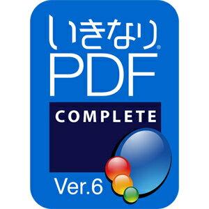 【35分でお届け】いきなりPDF Ver.6 COMPLETE  ダウンロード版 【ソースネクスト】