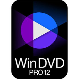 【キャッシュレス5%還元】【35分でお届け】WinDVD Pro 12 ダウンロード版 【コーレル】