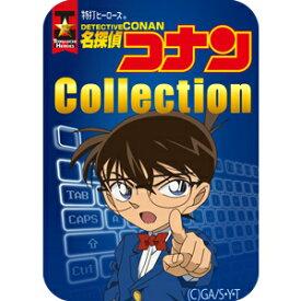 【35分でお届け】特打ヒーローズ 名探偵コナン Collection(2020年版) ダウンロード版  【ソースネクスト】