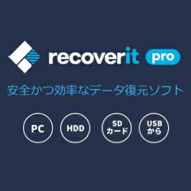 【キャッシュレス5%還元】【35分でお届け】【Win版】Recoverit Pro 永久ラインセス 1PC 【Wondershare】【ワンダーシェア】【ダウンロード版】