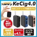 アイコス 互換機 iQOS 互換 Kamry Kecig 4.0 (カムリ ケーシグ 4.0) たばこスティック 専用 チェーンスモーク 可能 …