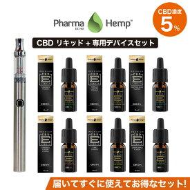 CBD リキッド フルスペクトラム プレミアムブラック PharmaHemp ファーマヘンプ 500mg 5% SMISS C7 お得な セット E-Liquid 電子タバコ vape CBDオイル CBD ヘンプ カンナビジオール カンナビノイド