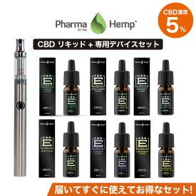 CBD リキッド PharmaHemp ファーマヘンプ 500mg 5% SMISS C7 お得な セット 高濃度 高純度 E-Liquid 電子タバコ VAPE CBDオイル CBD ヘンプ カンナビジオール カンナビノイド 電子たばこ