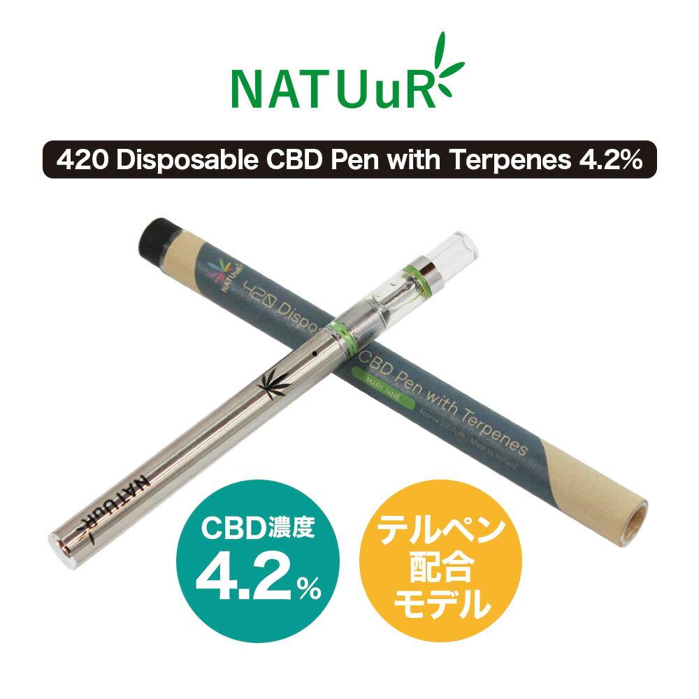 CBDリキッド 420 Disposable CBD Pen with Terpenes 4.2% ナチュール テルペン 配合 使い捨て CBD VAPE 電子タバコ E-Liquid CBDオイル CBD ヘンプ カンナビジオール カンナビノイド オランダ産
