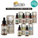 CBD オイル Koi Naturals 30ml 1000mg フルスペクトラムブレンド 高濃度 高純度 E-Liquid 電子タバコ vape オーガニッ…