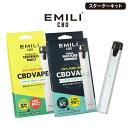 CBD リキッド EMILI CBD スターターキット 5% 高濃度 高純度 AZTEC アステカ E-Liquid 電子タバコ vape オーガニック …