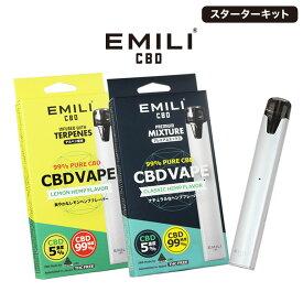 CBD リキッド EMILI CBD スターターキット 5% 高濃度 高純度 AZTEC アステカ E-Liquid 電子タバコ vape CBDオイル CBDペン ヘンプ カンナビジオール カンナビノイド