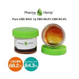 【クーポンで20%OFF】 CBD ワックス PharmaHemp ファーマヘンプ CBD WAX 68.2% 1gフルスペクトラム 高濃度 高純度 CBD リキッド E-Liquid 電子タバコ vape オーガニック CBDオイル CBD ヘンプ カンナビジオール カンナビノイド
