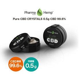 CBD パウダー PharmaHemp ファーマヘンプ CBD クリスタル 99.6% 0.5g アイソレート 結晶粉末 高濃度 高純度 CBD リキッド E-Liquid 電子タバコ vape CBDオイル CBD ヘンプ カンナビジオール カンナビノイド