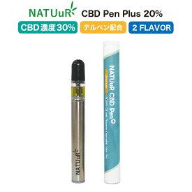 CBDリキッド NATUuR CBD Pen Plus 20% ナチュール テルペン 配合 使い捨て CBD ペン VAPE 電子タバコ E-Liquid CBDオイル CBD ヘンプ カンナビジオール カンナビノイド オランダ産