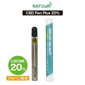 CBDリキッド NATUuR CBD Pen Plus 20% ナチュール ペンプラス テルペン 配合 使い捨て CBD ペン VAPE 電子タバコ E-Liquid CBDオイル CBD ヘンプ カンナビジオール カンナビノイド オランダ産