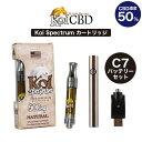 CBD リキッド Koi Spectrum Cartridge C7 バッテリーセット koi スペクトラム カートリッジ 1.0ml 500mg 50% カートリ…