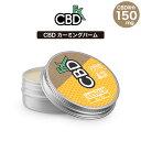 CBD リキッド CBD fx CBD エフエックス CBD Calming Balm カーミング バーム 150MG 使い捨て ペン 高濃度 高純度 E-Li…